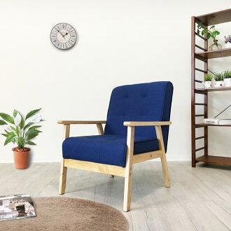!新生活家具! 《悠閒午後》藍色 果綠 單人沙發 北歐風 實木扶手 皮沙發 布沙發 五色可選 非 H&D ikea 宜家