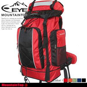 【MountainTop 登高者】可加大70公升登山包(70L戶外登山背包野營包徒步包戰術包.雙肩背包後背包包.運動包旅行包.野外露營爬山健行徒步專業.推薦哪裡買)P043-EYE484A