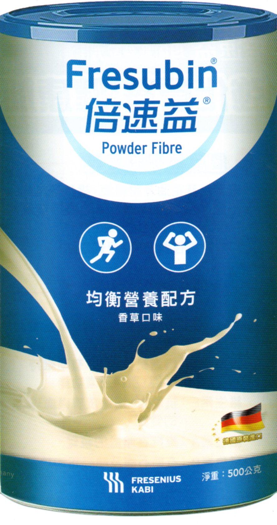 【肽揚醫材】倍速益 含纖均衡營養配方(香草口味/粉狀) 500g/罐