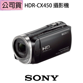 【SONY】HDR-CX450 數位攝影機(公司貨)
