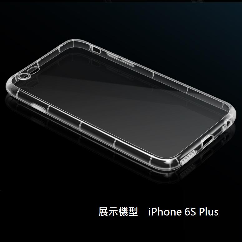 『ASUS』 氣墊空壓殼 透明軟殼 保護殼 手機殼 手機周邊 配件 不易發黃 Zenfone 6 ROG 華碩