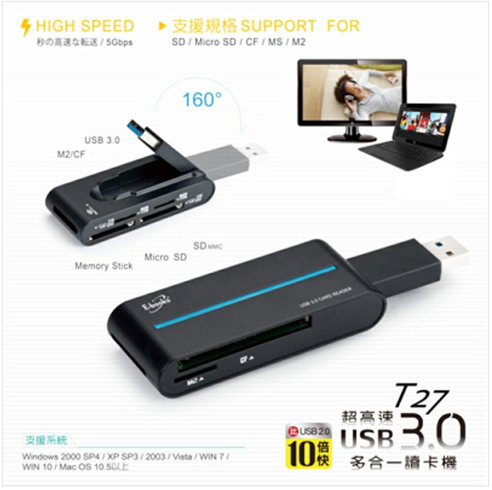 【迪特軍3C】E-books T27 USB3.0超高速多合一讀卡機 支援熱插拔 隨插即用 USB3.0隱藏式接口
