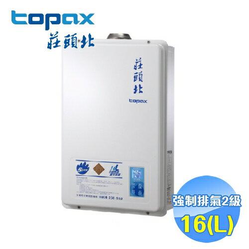 <br/><br/>  莊頭北 16公升強制排氣數位恆溫熱水器 TH-7166FE<br/><br/>