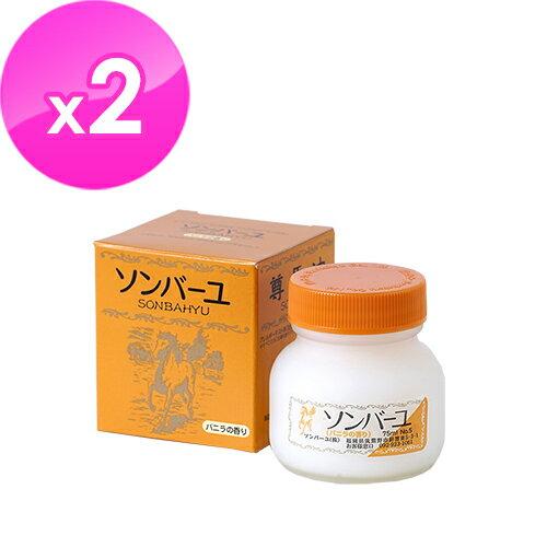 【日本藥師堂】尊馬油香草精華馬油高濃度面霜(75ml瓶2入組)