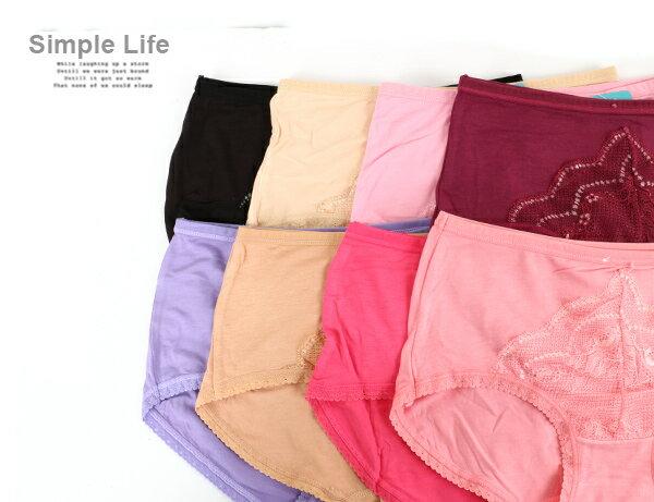 3件199免運【夢蒂兒】莫代爾纖維 簡約蕾絲低腰三角褲3件組(隨機色) 1