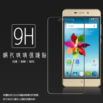 超高規格強化技術 台灣大哥大 TWM Amazing X5S  鋼化玻璃保護貼/強化保護貼/9H硬度/高透保護貼/防爆/防刮