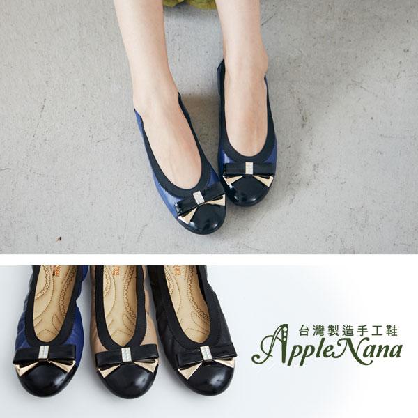 AppleNana。超軟小羊皮精品風芭蕾娃娃鞋。不可思議的柔軟【QCA123021280】蘋果奈奈 0