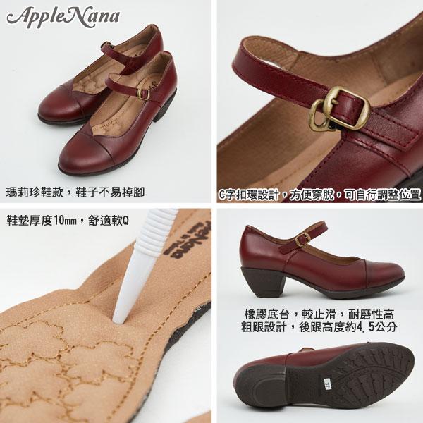 小V完美版型瑪莉珍真皮低跟鞋【QR62661480】AppleNana蘋果奈奈 2