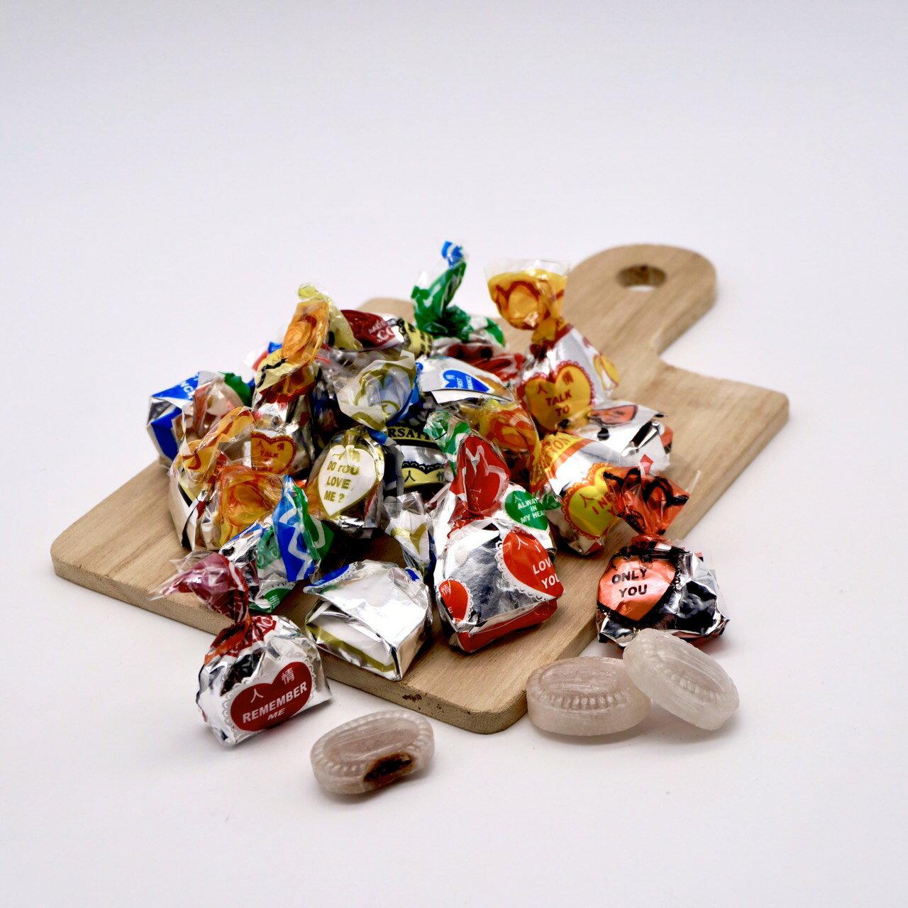 嘴甜甜 情人糖 200公克 糖果系列 情人 甜蜜 糖果 軟糖 巧克力 棒棒糖 果凍 汽水 喜糖 素食 現貨