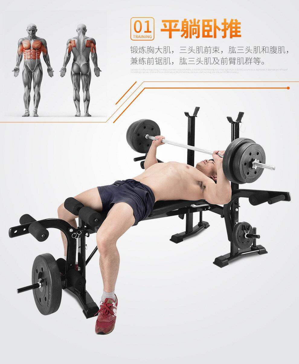 (舉重床+60公斤槓片+槓鈴桿)舉重椅 啞鈴椅 啞鈴 仰臥板 啞鈴 單槓 滑板車 引體向上 槓片 跑步機 腳踏車 拉筋板