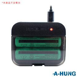 【A-HUNG】智慧型 快速充電 18650 鋰電池 USB 雙槽充電器 充電座 電池盒 充電電池 收納盒 台灣製造