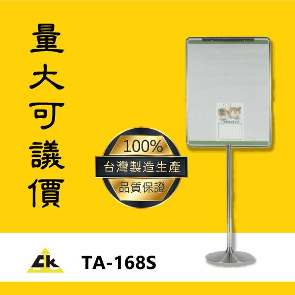 台灣製鐵金剛~TA-168S標示告示招牌飯店旅館酒店俱樂部餐廳銀行MOTEL公司行號遊樂場
