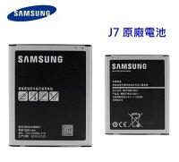 Samsung Galaxy J700F J7008
