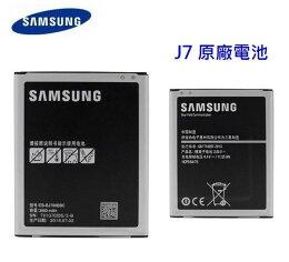 Samsung Galaxy J7 J4 2018J700F J7008
