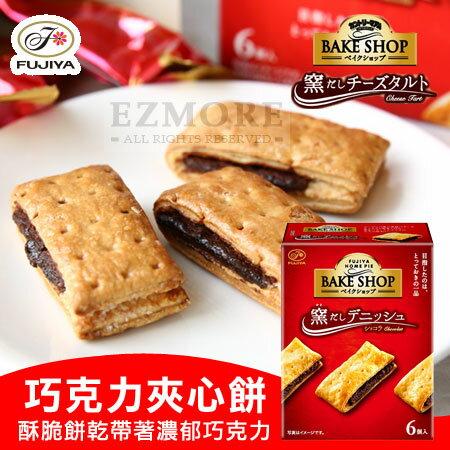 不二家 BAKE SHOP 巧克力夾心餅 ^(6枚入^) 67.8g 夾心餅~N10194
