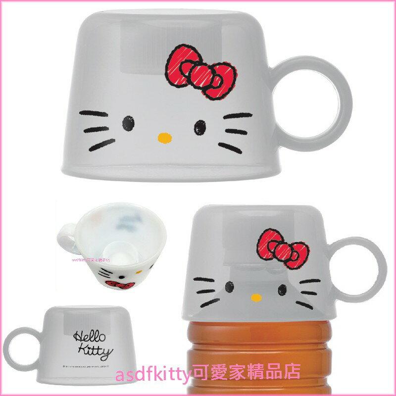 asdfkitty可愛家☆KITTY大臉寶特瓶專用杯蓋-一般寶特瓶皆可用-日本正版商品