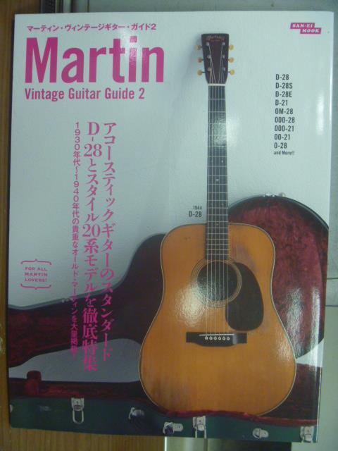 【書寶二手書T1/嗜好_PCL】Martin_Vintage Guitar Guide 2_日文