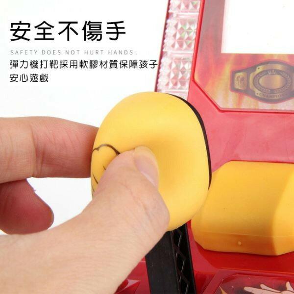 手指拳擊機 拳王比賽 WS5368(附電池) / 一個入(促650) 手指彈力機 桌上型彈指遊戲 手指拳王 對戰桌遊-CF142283 2