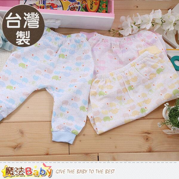 嬰兒服飾 台灣製薄款初生嬰兒褲 魔法Baby~a16015