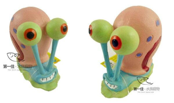 [第一佳水族寵物]美國PENNPLAX卡通飾品系列(授權販售)[海綿寶寶-大型小蝸]免運