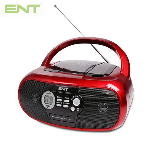 【ENT】手提CD音響(WHP-19)【三井3C】