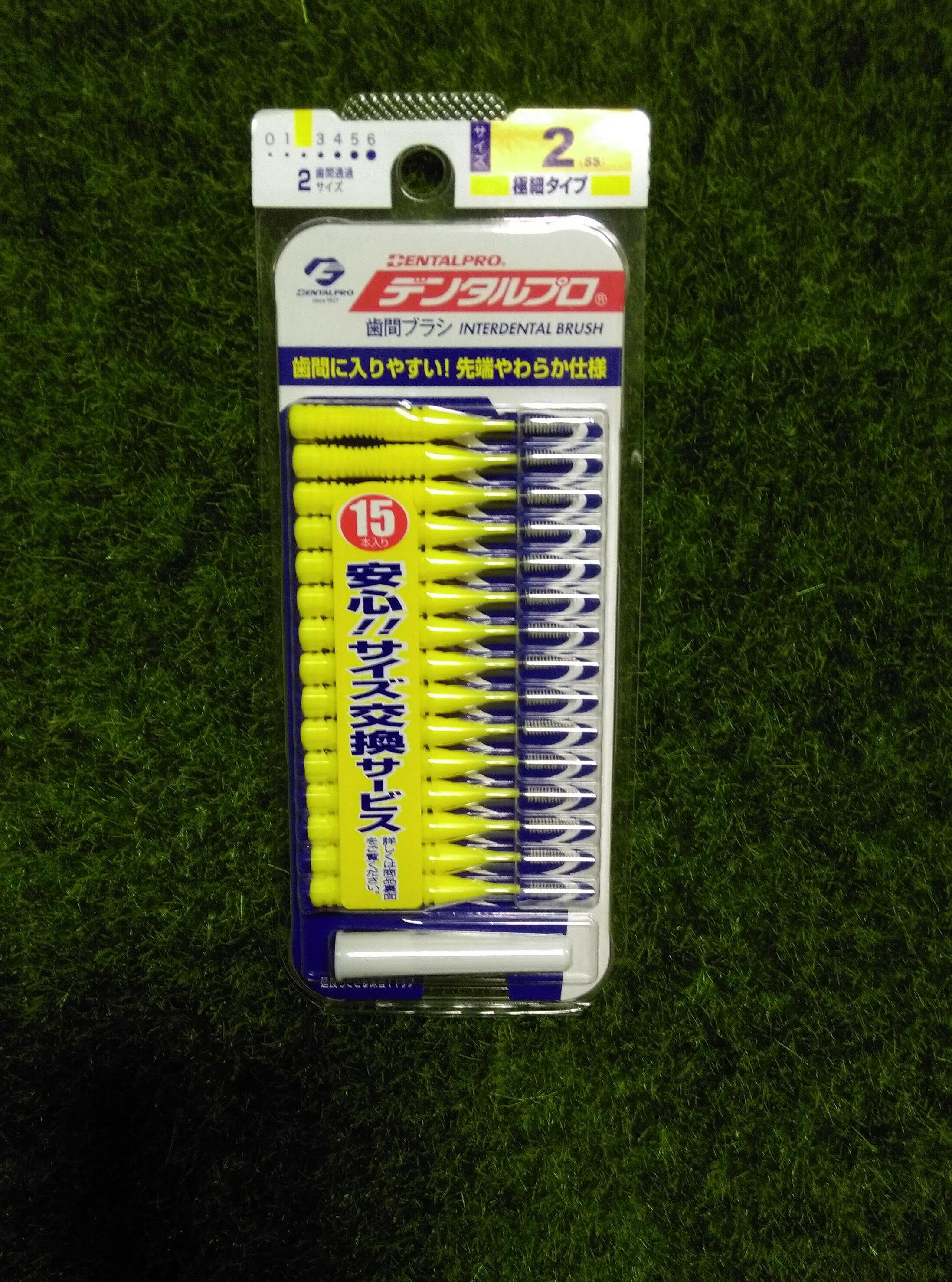 潔齒 牙間刷 2 (SS) 0.8mm 15入#日本jacks 齒間刷 dentalpro