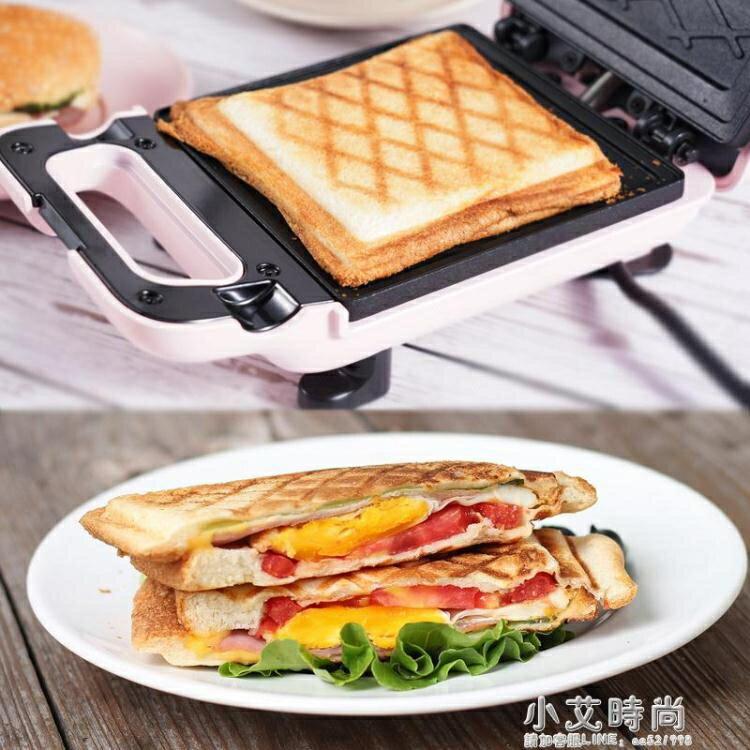 【快速出貨】三明治機早餐機家用烤面包機吐司帕尼尼機煎牛排機吐司機 七色堇 新年春節送禮