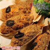 《船型》櫻花蝦米糕10入1組〝辦桌宴客超大器〞抗漲年菜【陸霸王】