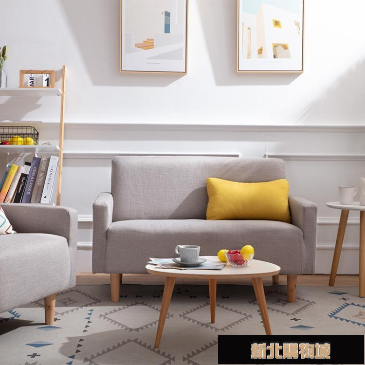 沙發沙發小戶型北歐布藝簡易單人雙人三人青年公寓出租房臥室網紅款  【新年鉅惠】