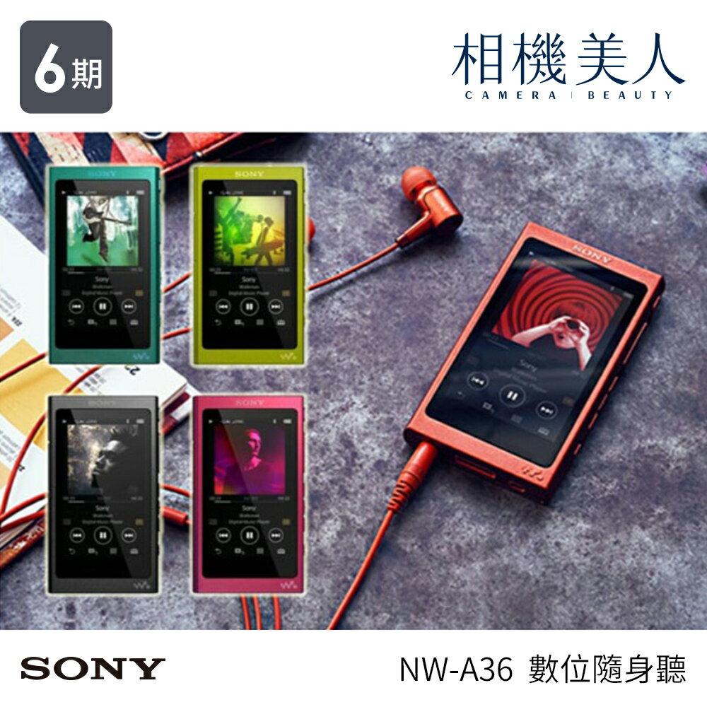 <br/><br/>  Sony NW-A36 Walkman 數位隨身聽 內建32GB 公司貨 MP3 可外接MicroSD記憶卡擴充 sony NW-A36HN<br/><br/>