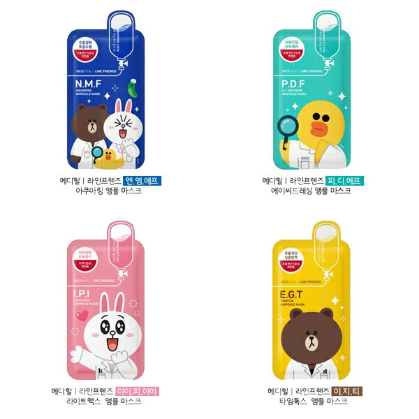 韓國 MEDIHEAL X LINE FRIENDS Mask面膜