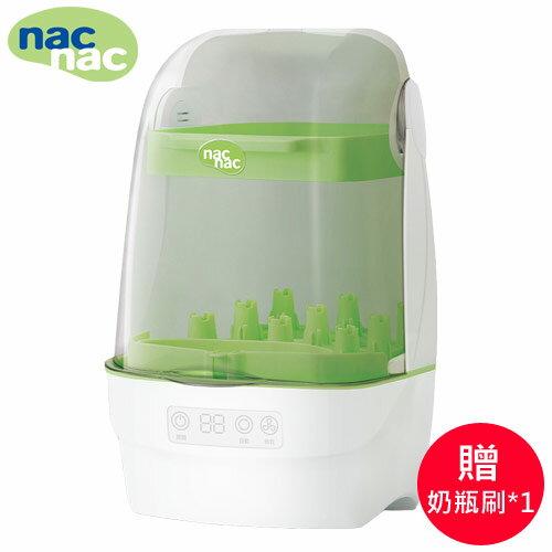 【麗嬰房】哺育熱銷款 nac nac 觸控式消毒烘乾鍋 T1+奶瓶刷*1