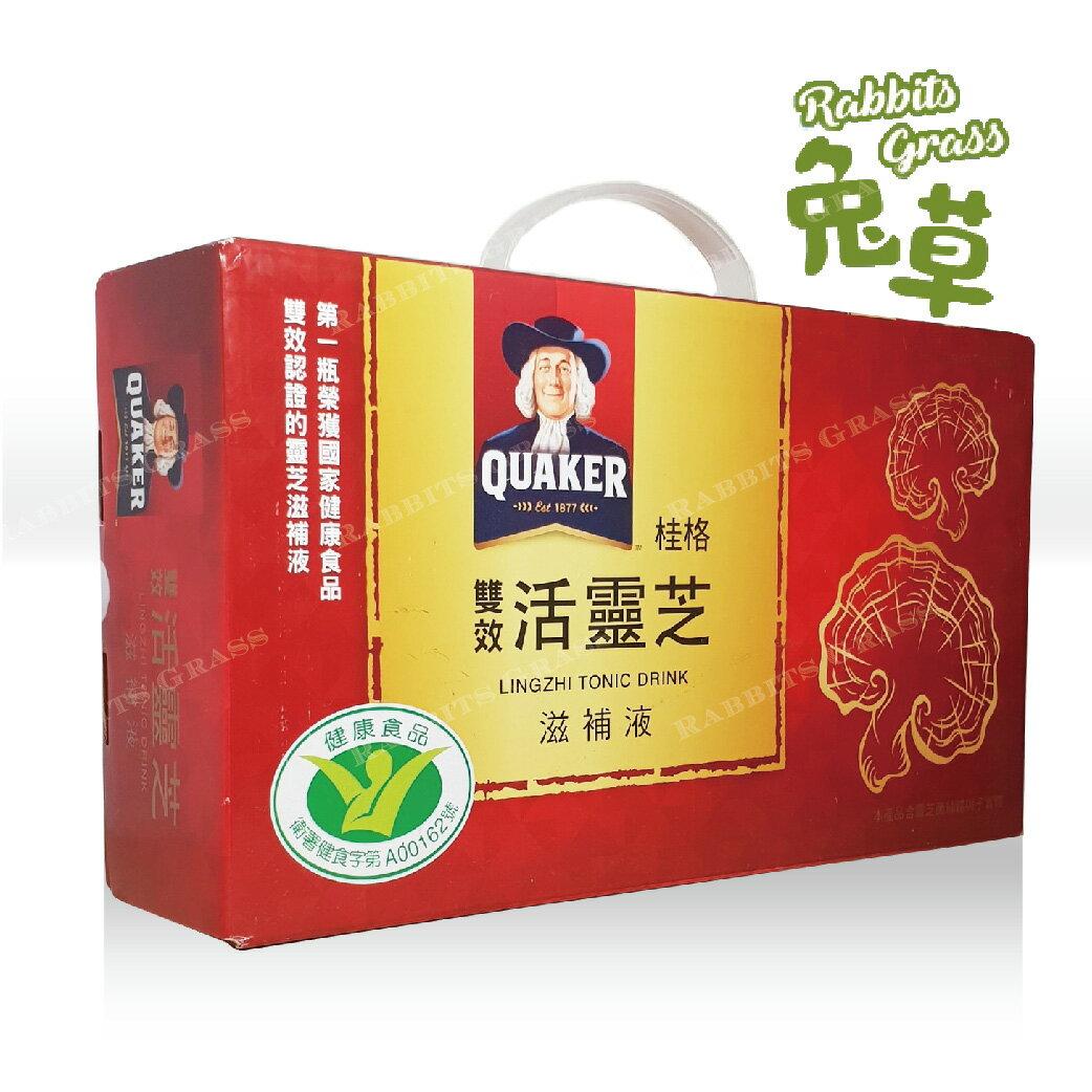 桂格 雙效活靈芝滋補液 60ml*16入 :禮盒裝