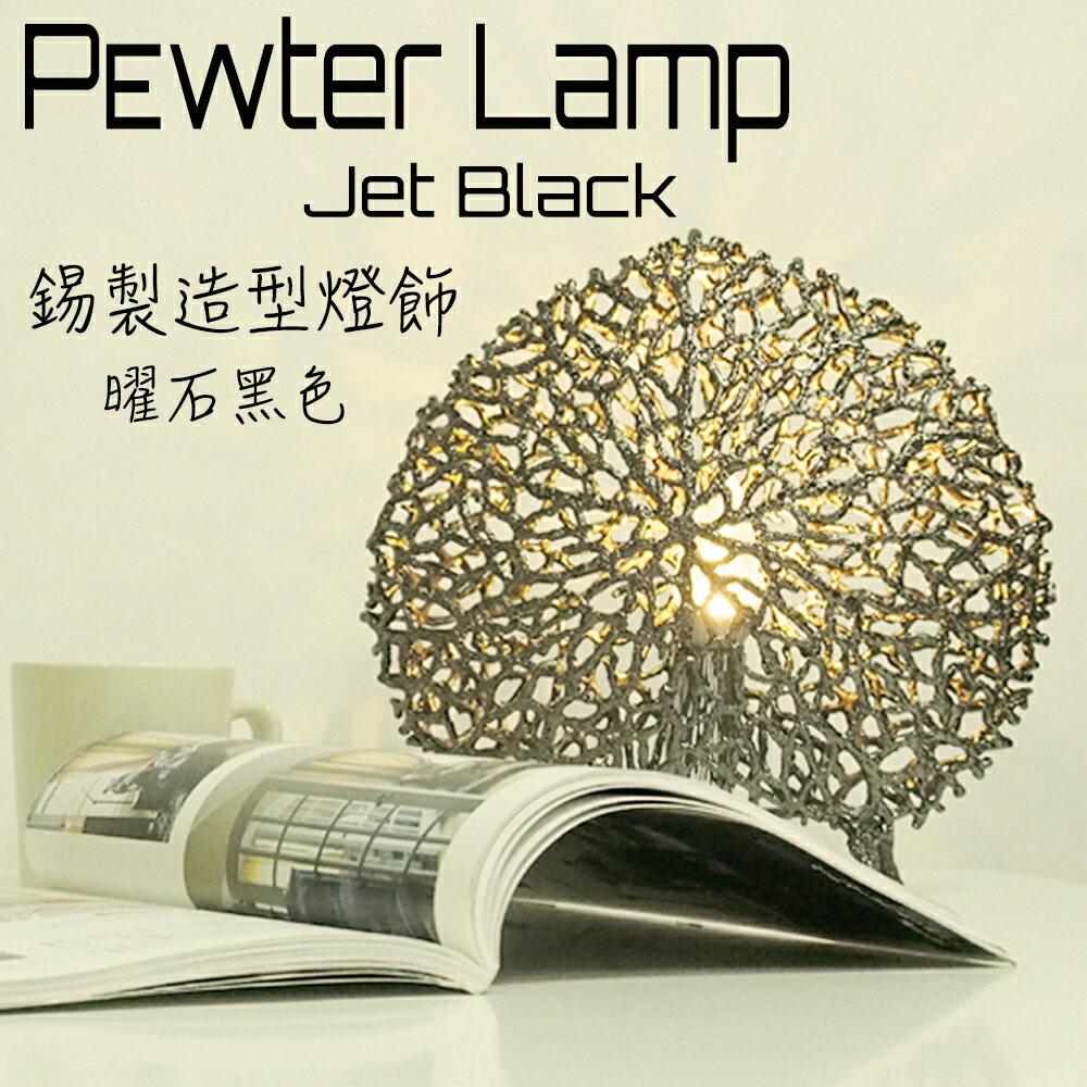 DeLife 台灣製錫製桃心型投影檯燈- 曜石黑色 0