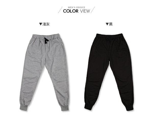 ☆BOY-2☆【JJ102】棉褲 韓版休閒素面抽繩縮口褲 1