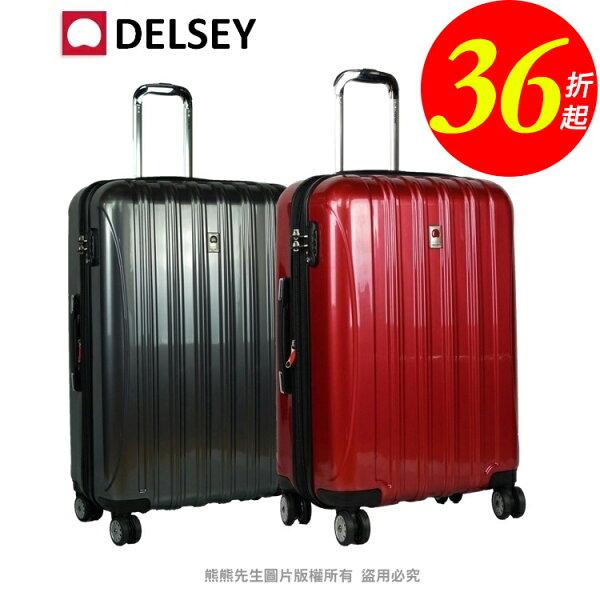 《熊熊先生》Delsey法國大使破盤下殺36折HeliumAero行李箱旅行箱25吋亮面TSA海關鎖076+送好禮