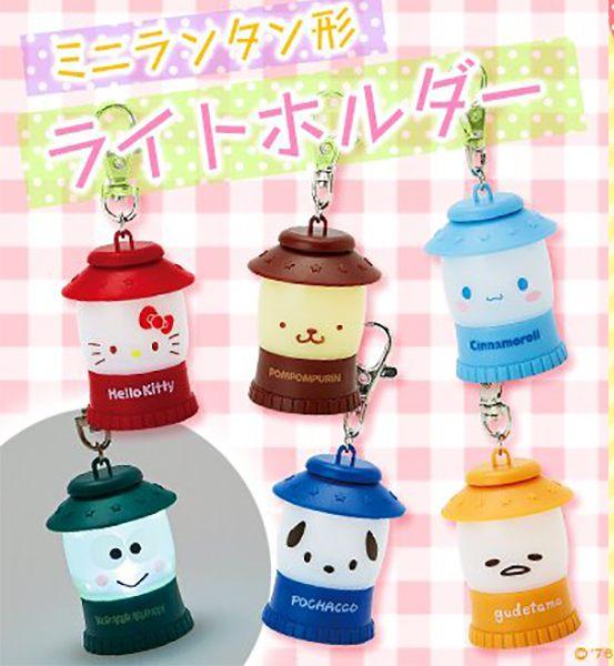 三麗鷗 小夜燈造型 吊飾 鑰匙圈 凱蒂貓 布丁狗 Sanrio 日本正版 該該貝比日本精品