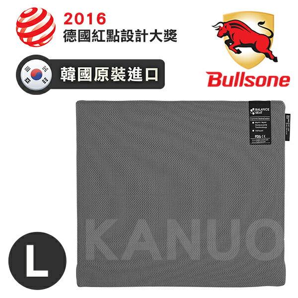 【BULLSONE勁牛王】蜂巢凝膠健康坐墊L號,贈品:時尚扣環保溫保冷袋x1