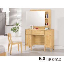 丹肯3.3尺栓木實木化妝鏡台組(含椅) / H&D / 日本MODERN DECO