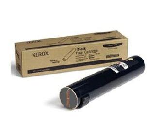 FujiXerox DocuPrint CT201664 原廠原裝黑色高容量碳粉 適用 DocuPrint C5005d 雷射印表機