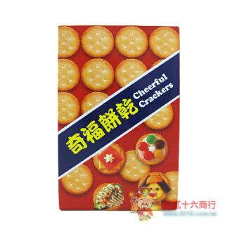 【0216零食會社】掬水軒奇福餅乾140g