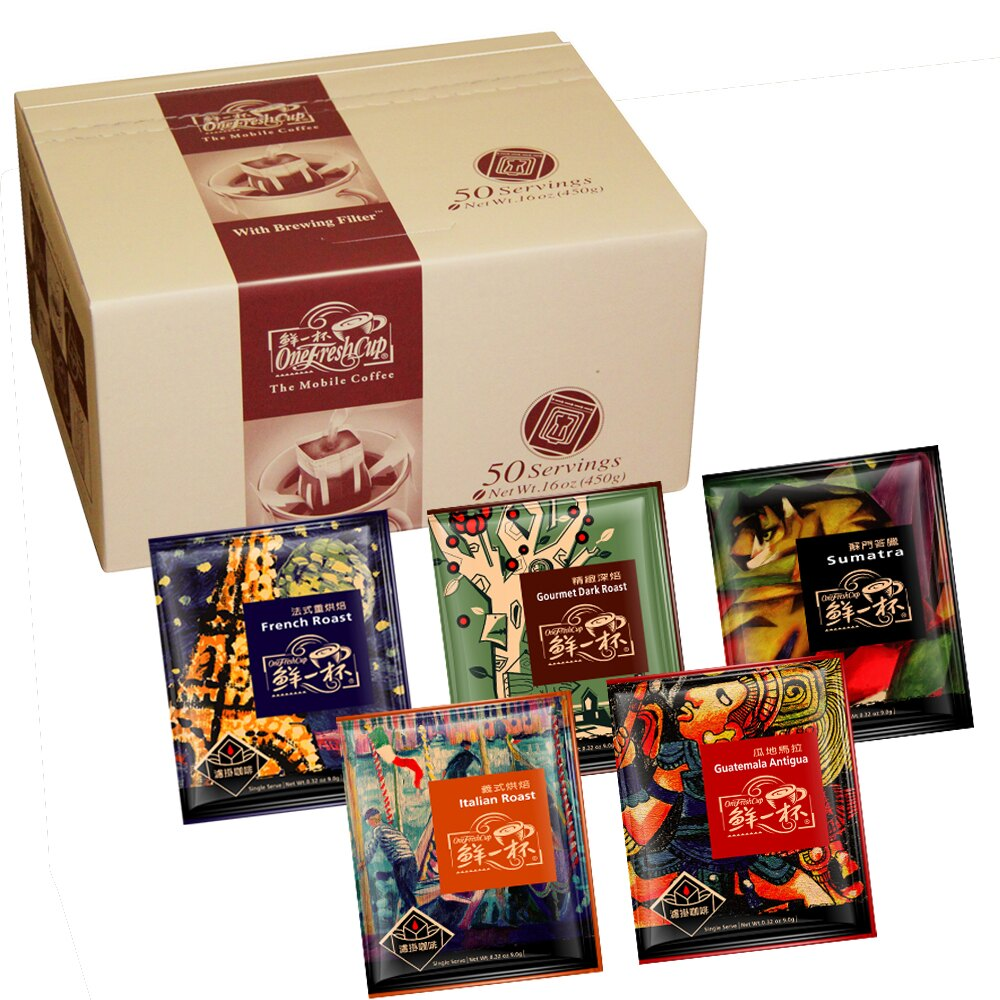 【鮮一杯】濾掛綜合50入分享盒(含 5種口味各10包) 0