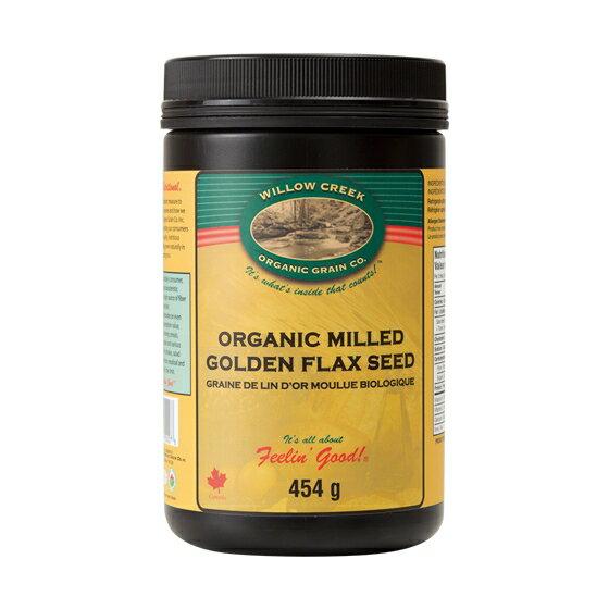 悅豐有機黃金亞麻籽粉454g罐家拿大原裝進口