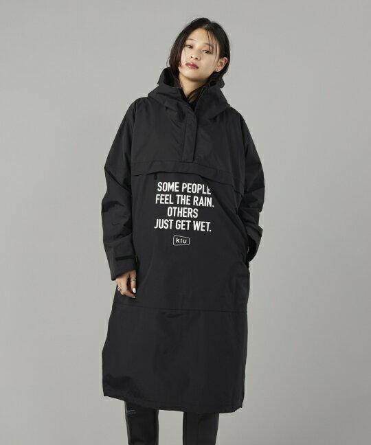日本kiu  /  帥氣防潑水 防風長版罩衫 外套 附收納袋   / K110 。共4色。(8640)日本必買 日本樂天代購 3