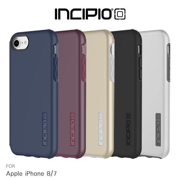 【愛瘋潮】99免運INCIPIOAppleiPhone78(4.7吋)DUALPRO雙料殼保護殼背殼