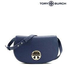 Tory Burch Jamie Clutch Blue