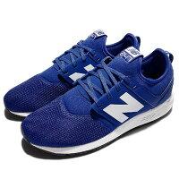 情侶鞋推薦到【NEW BALANCE】NB 247 休閒鞋 復古鞋 情侶鞋 男女鞋 -MRL247BWD就在動力城市推薦情侶鞋