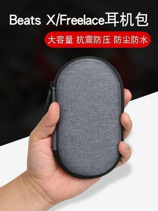 Beats X耳機包數碼配件收納袋充電電源數據線保護套盒子便攜無線華為Freelace運動藍牙耳機收納盒 0