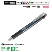 樂探特推好評店家推薦到【ZEBRA 日本斑馬 原子筆】B4SA1 四色 五合一 多功能原子筆就在史代新文具推薦樂探特推好評店家