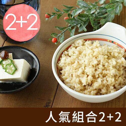 4重享受→有機福久米1.5kg+有機軟糙米1.5+福久池上白米2kg+福久美味軟糙米1.5kg